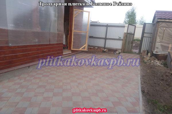 Тротуарная плитка в Большое Рейзино
