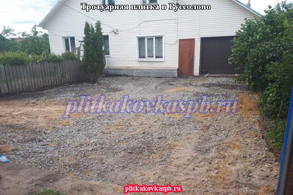 Тротуарная плитка: Руссолово Гатчинский район