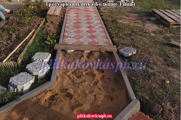 Тротуарная плитка Большие Тайцы