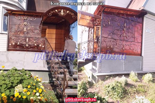 Пример кованых перил в деревне Никольское Гатчинского района Ленинградской области