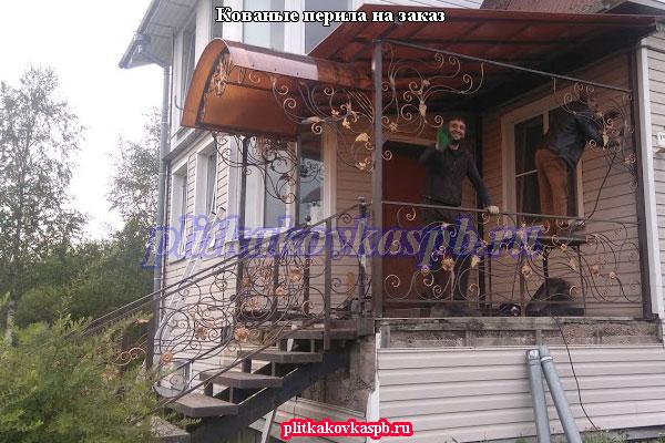 Изготовление и установка кованых перил в Гатчинском районе и Ленинградской области