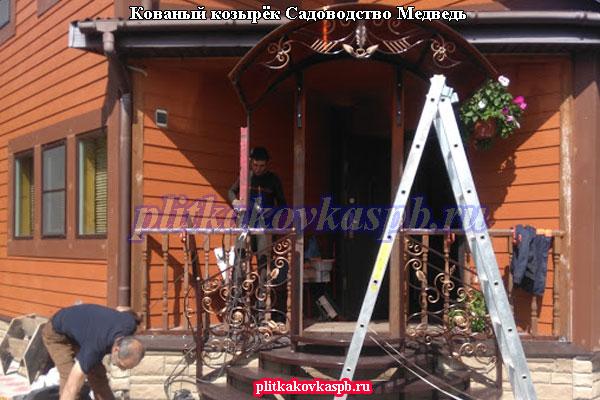 Пример кованого козырька в Ломоносовском районе