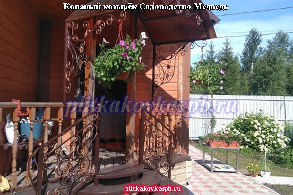 Заказать кованые изделия в Ломоносовском районе
