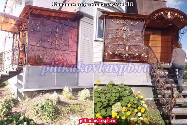 Пример кованых изделий на заказ в Ленинградской области (Вырица)
