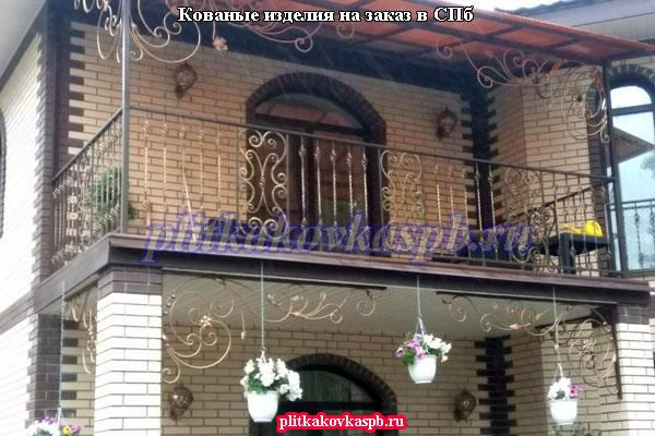 Кованые изделия на заказ в СПб