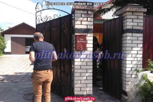 Кованые ворота на заказ в ЛО