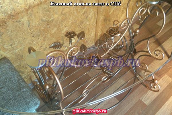 Кованый стол на заказ в Санкт-Петербурге