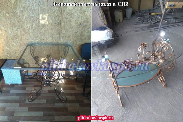 Кованый стол на заказ в СПб
