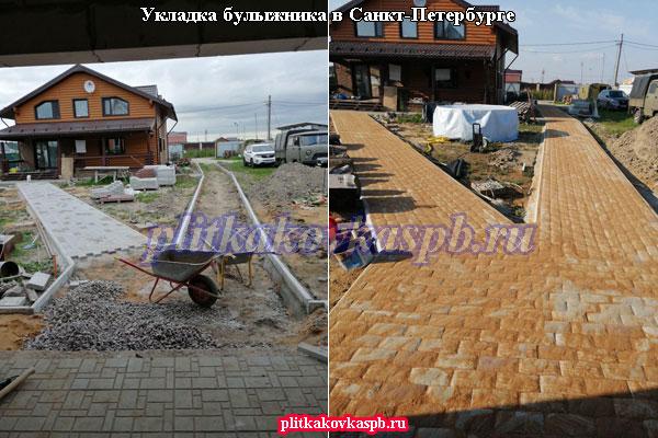 Тротуарная плитка булыжник в Ленинградской области