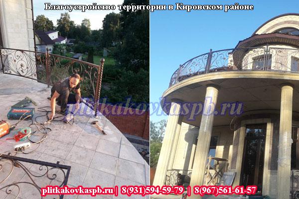 Благоустройство территории в Кировском районе