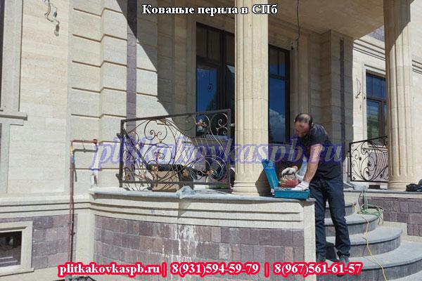 Кованые перила в Кировске