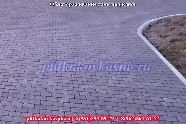 Облагораживание дачи под ключ вдеревне ДонцоВолосовского района