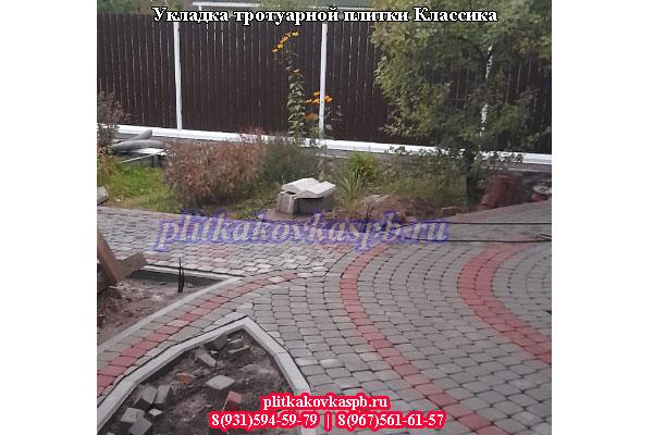 Укладка тротуарной плитки Классика в Сестрорецке